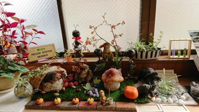 森の収穫祭