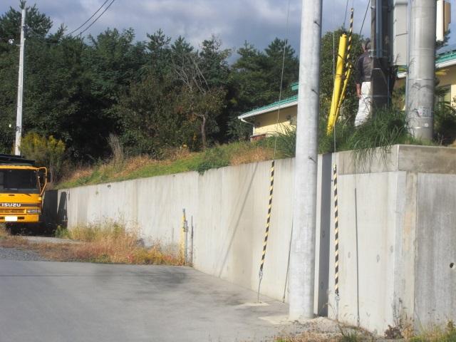 施工前:2mの擁壁